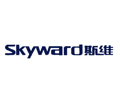 斯维-SKYWARD