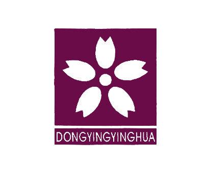 DONGYINGYINGHUA