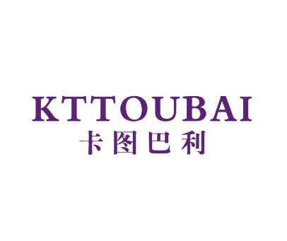 卡图巴利-KTTOUBAI