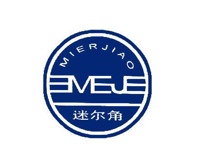 迷尔角-MEJ