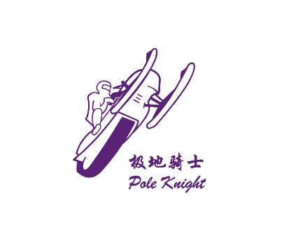 极地骑士-PALEKNIGHT