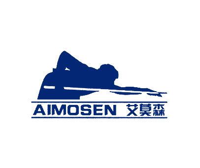 艾莫森-AIMOSEN