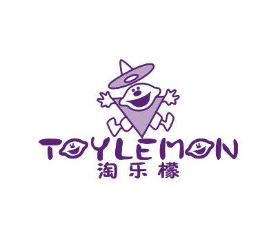 淘乐檬-TOYLEMON