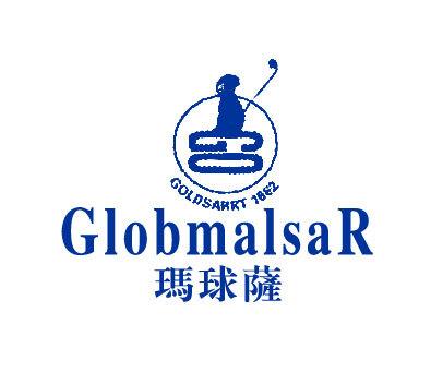 玛球萨-GO-GLOBMALSARGOLDSARRT-1662