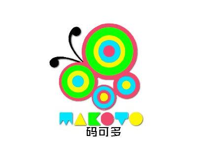 码可多-MOKOTO