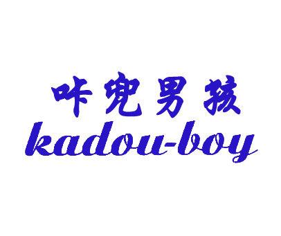 咔兜男孩-KADOUBOY