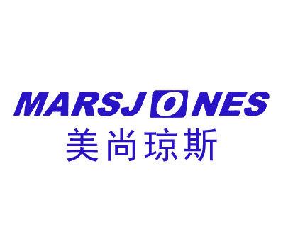 美尚琼斯-MARSJONES