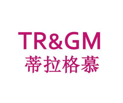 蒂拉格慕-TRGM