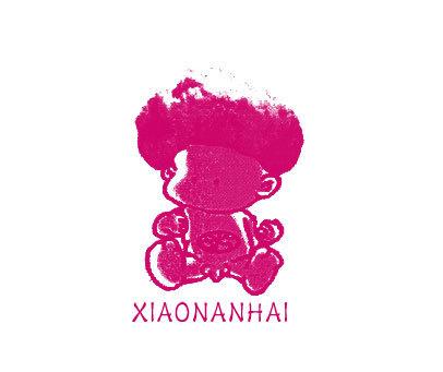 XIAONANHAI