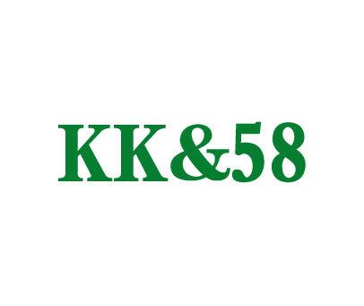 KK-58