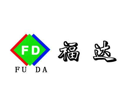 福达-FD