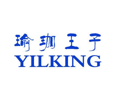 瑜珈王子-YILKING