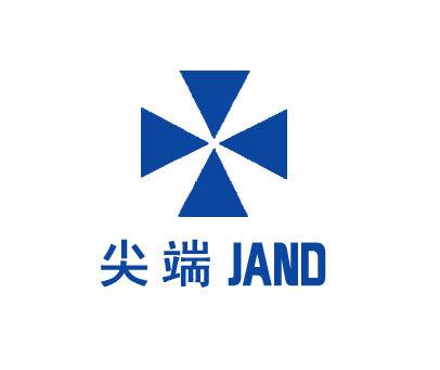 尖端-JAND