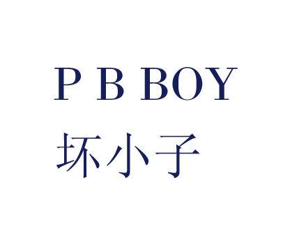 坏小子-PBBOY