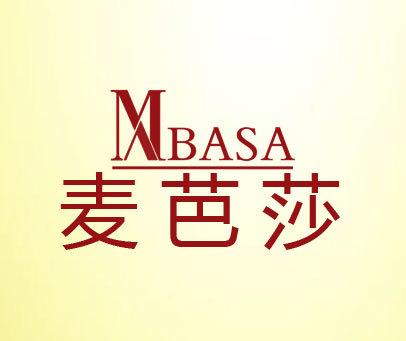 麦芭莎-MBASA