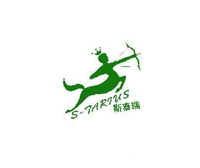 斯泰瑞-STARIUS