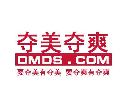 夺美夺爽要夺美有夺美要夺爽有夺爽-DMDS.COM