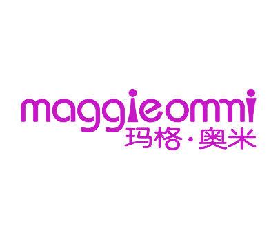 玛格·奥米-MAGGIEOMMI