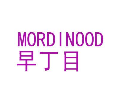 早丁目-MORDINOOD