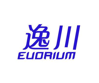 逸川-EUORIUM