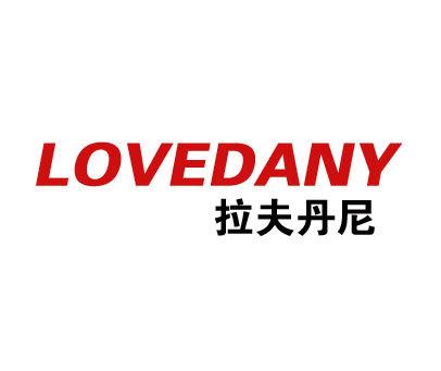 拉夫丹尼-LOVEDANY