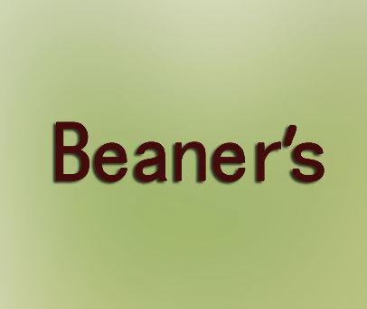 S-BEANER
