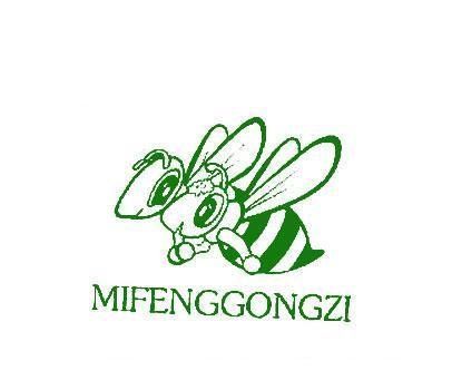 MIFENGGONGZI