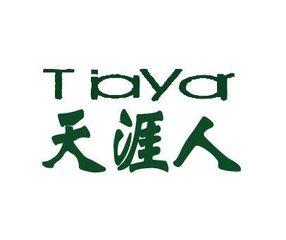 天涯人-TIAYA