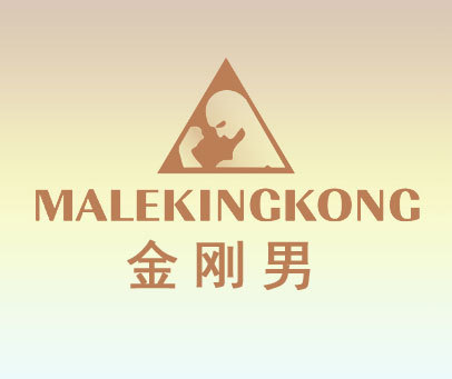 金刚男-MALEKINGKONG
