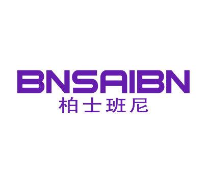 柏士班尼-BNSAIBN