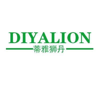蒂雅狮丹-DIYALION