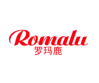 罗玛鹿-ROMALU