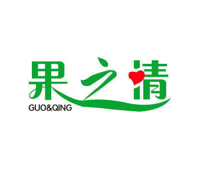 果之情-GUOQING