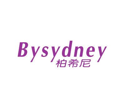 柏希尼-BYSYDNEY