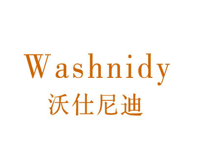 沃仕尼迪-WASHNIDY
