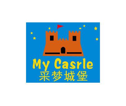 采梦城堡-MYCASTLE