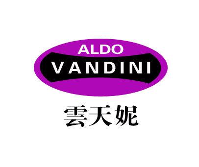 云天妮-ALDOVANDINI