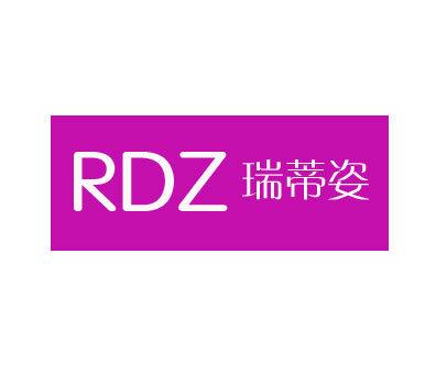 瑞蒂姿-RDZ
