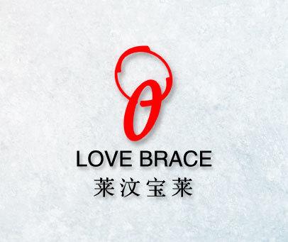 莱汶宝莱-LOVEBRACE