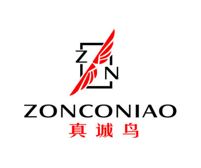 真诚鸟-ZONCONIAOZN