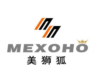 美狮狐-MEXOHO