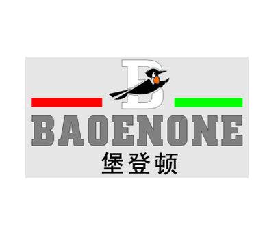 堡登顿-BAOENONEB