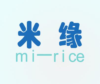米缘-MIRICE