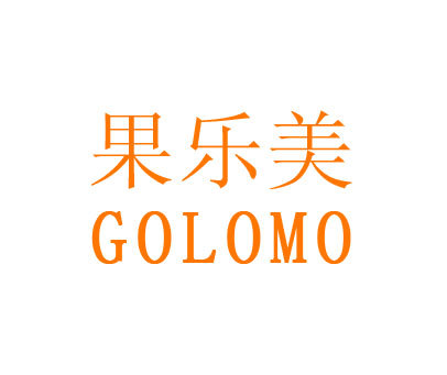 果乐美-GOLOMO