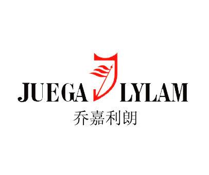 乔嘉利朗-JUEGALYLAM