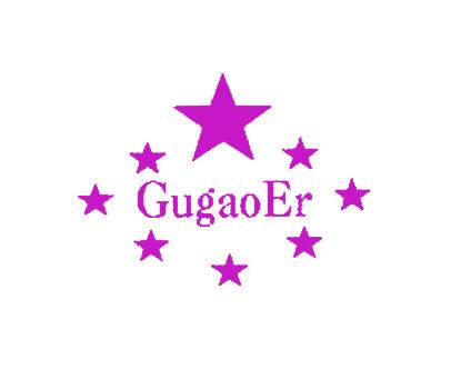 GUGAOER