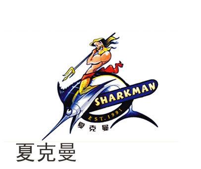 夏克曼-SHARKMANEST.-1991