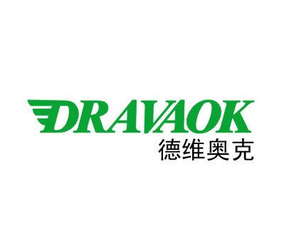 德维奥克-DRAVAOK