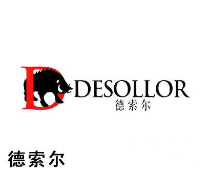 德索尔-DDESOLLOR