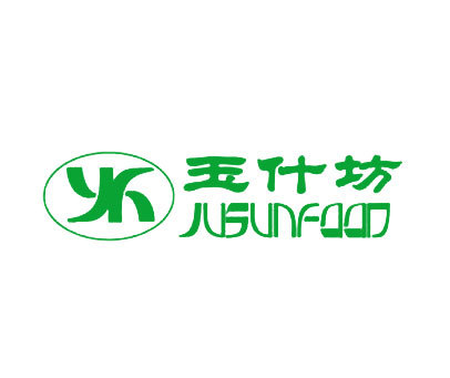 玉什坊-JUSUNFOOD